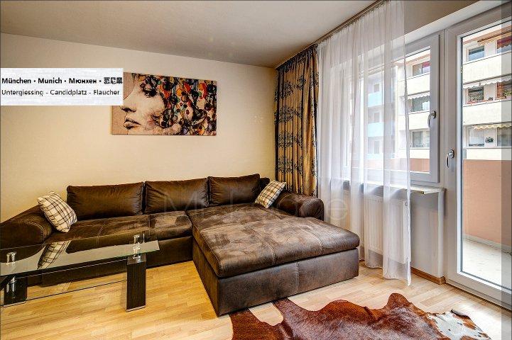 Фото №1 квартиры в Унтергизинг - Харлахинг за 2500 евро