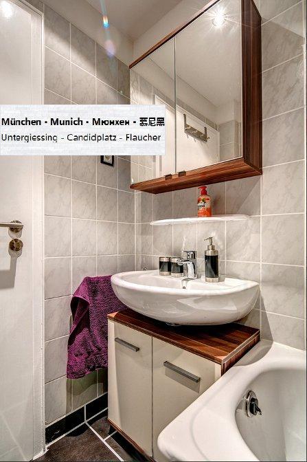 Фото №11 квартиры в Унтергизинг - Харлахинг за 2500 евро