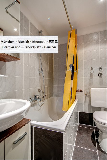 Фото №12 квартиры в Унтергизинг - Харлахинг за 2500 евро