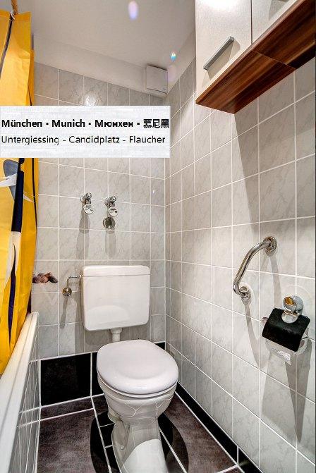 Фото №13 квартиры в Унтергизинг - Харлахинг за 2500 евро