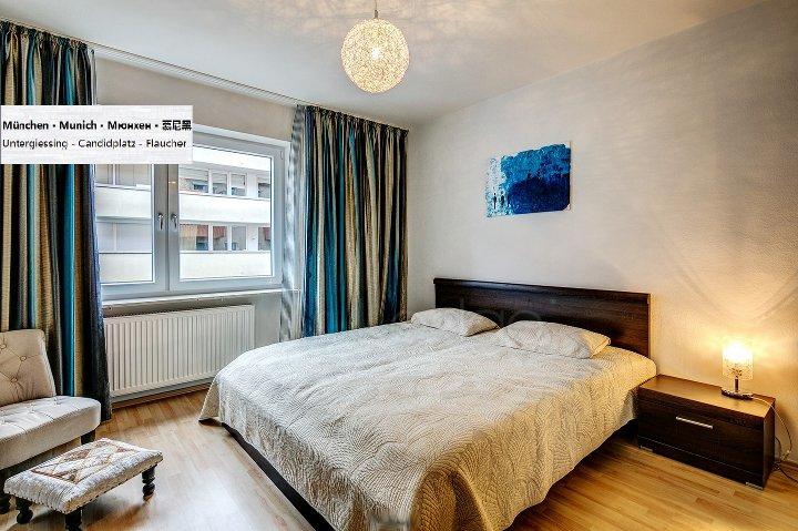 Фото №5 квартиры в Унтергизинг - Харлахинг за 2500 евро