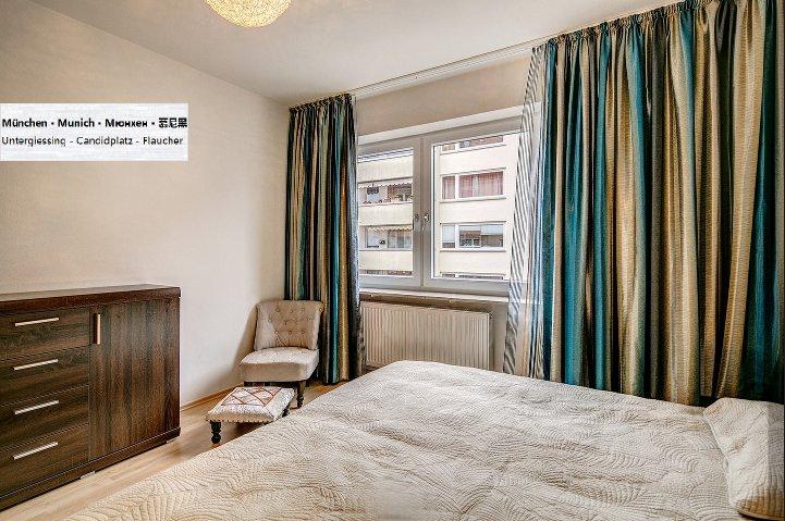 Фото №6 квартиры в Унтергизинг - Харлахинг за 2500 евро
