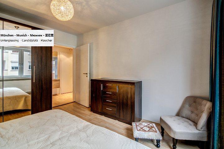 Фото №7 квартиры в Унтергизинг - Харлахинг за 2500 евро
