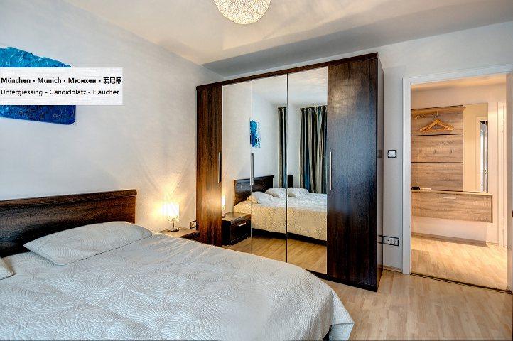 Фото №8 квартиры в Унтергизинг - Харлахинг за 2500 евро