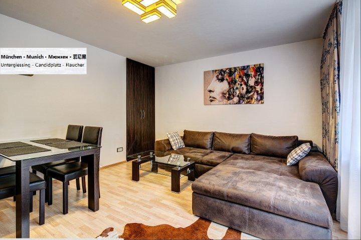 Фото №2 квартиры в Унтергизинг - Харлахинг за 2500 евро