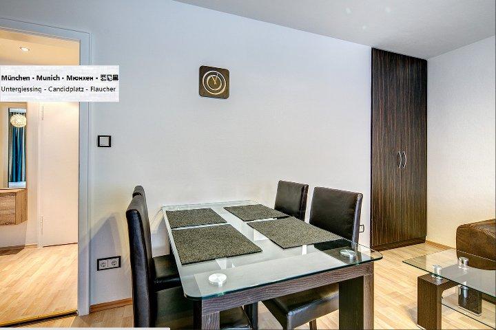 Фото №3 квартиры в Унтергизинг - Харлахинг за 2500 евро