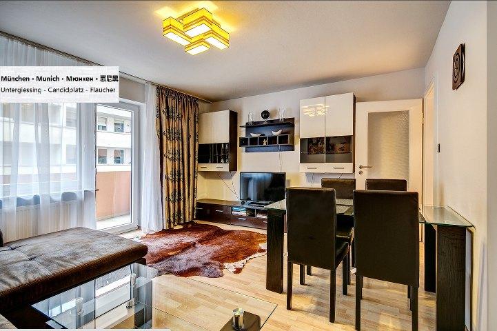 Фото №4 квартиры в Унтергизинг - Харлахинг за 2500 евро