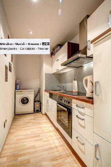 Фото №9 квартиры в Унтергизинг - Харлахинг за 2500 евро