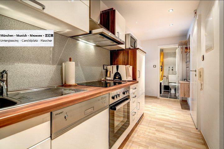 Фото №10 квартиры в Унтергизинг - Харлахинг за 2500 евро
