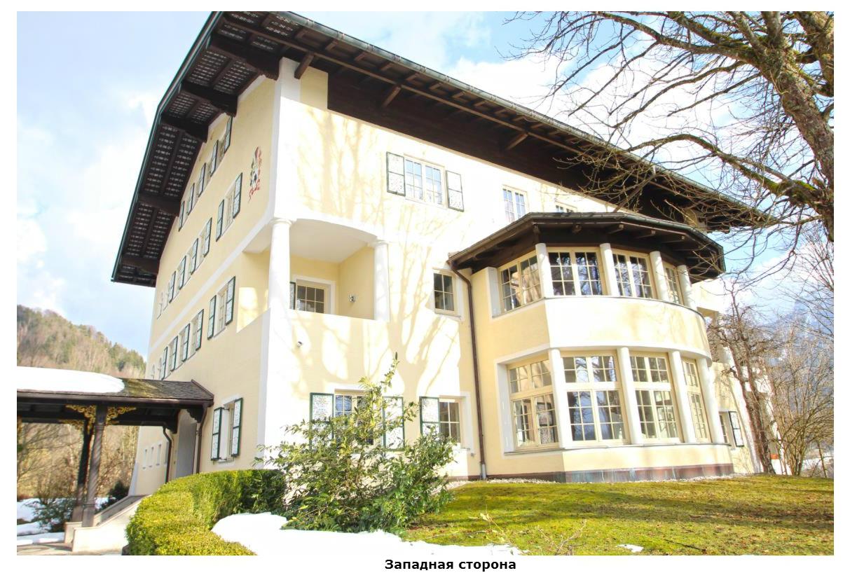 Фото №4 квартиры в Берхтесгаден за 7.900.000 евро