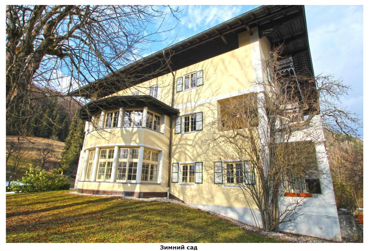 Фото №5 квартиры в Берхтесгаден за 7.900.000 евро