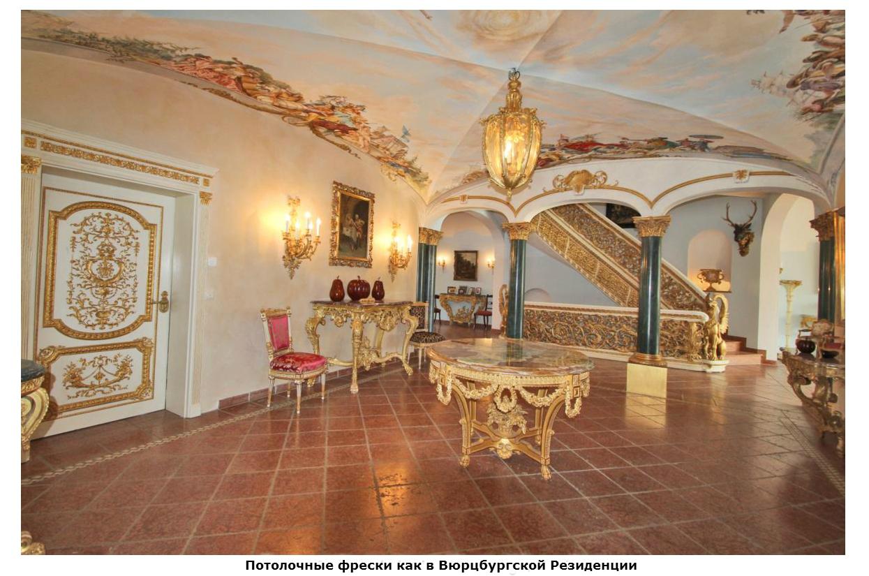 Фото №6 квартиры в Берхтесгаден за 7.900.000 евро