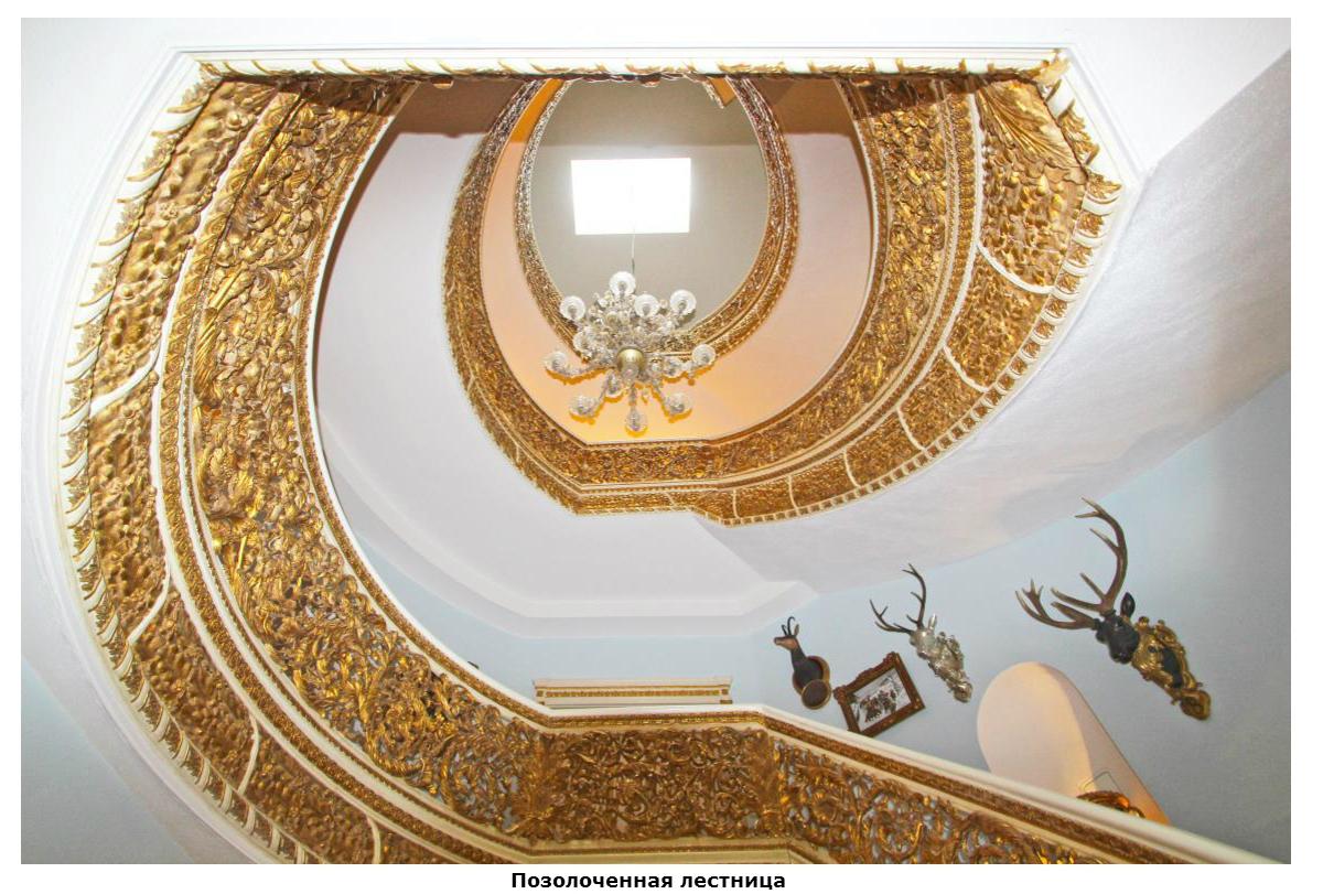 Фото №7 квартиры в Берхтесгаден за 7.900.000 евро
