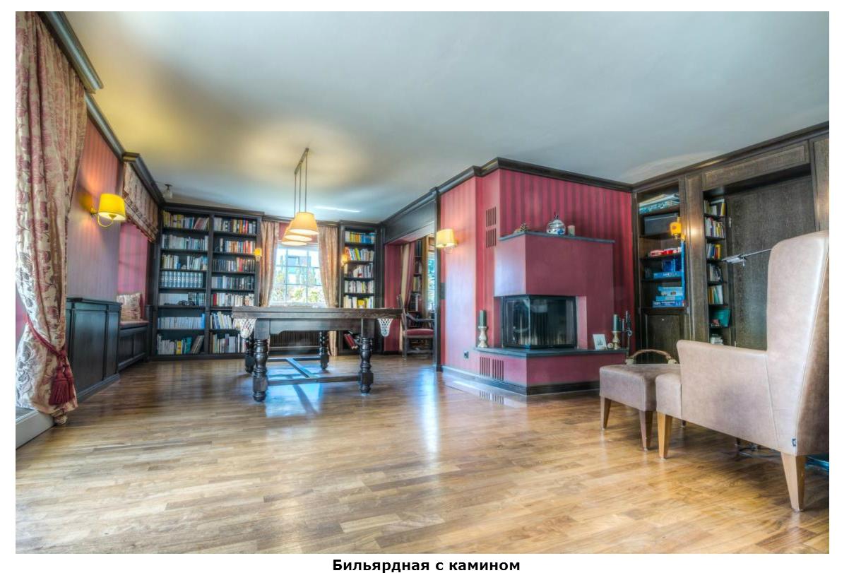 Фото №13 квартиры в Мюнхен за 4.898.000 евро евро