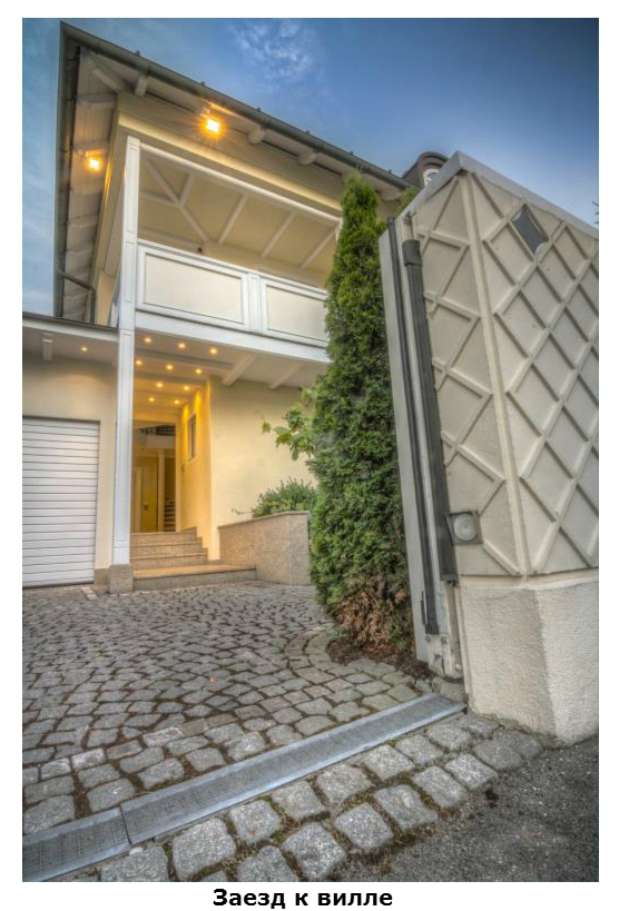 Фото №4 квартиры в Мюнхен за 4.898.000 евро евро
