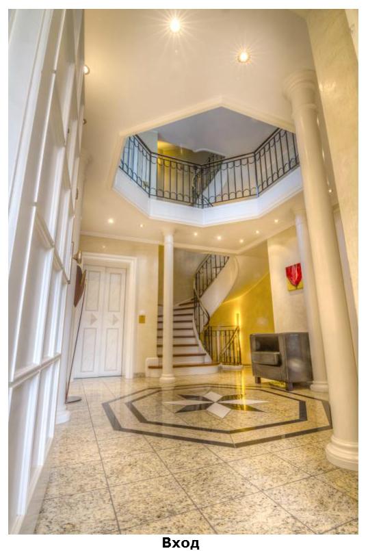 Фото №5 квартиры в Мюнхен за 4.898.000 евро евро