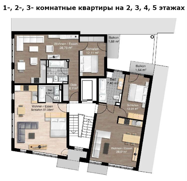 Фото №4 квартиры в Мюнхен за от 609.000 евро евро